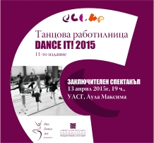 danceIt_13A_web2015